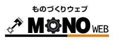 monowebロゴ